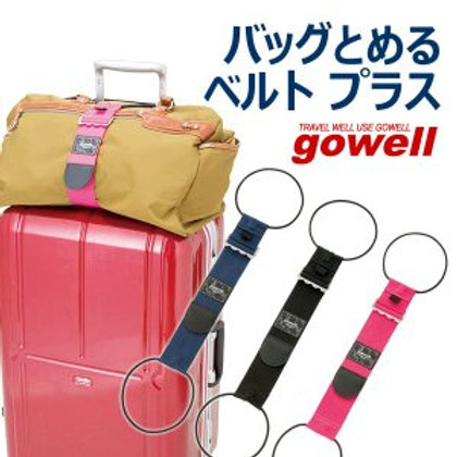 (現貨) Gowell Travel Gear 日本伸縮可調校行李固定帶 530005