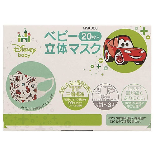Skater Disney Cars Lightning McQueen 反斗車王 兒童口罩 20個裝 432224