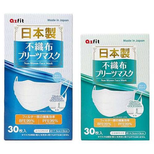 (現貨) 日本製 azfit 3層不織布口罩30個裝 (普通尺寸/小臉尺寸)