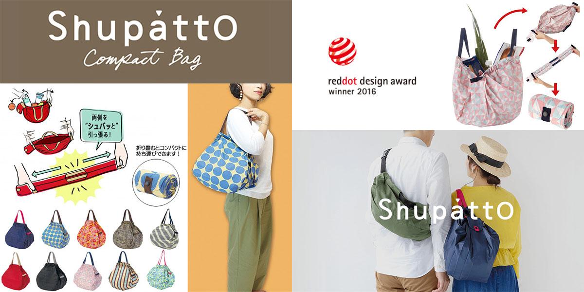 Japan Marna Shupatto Easy Handbag