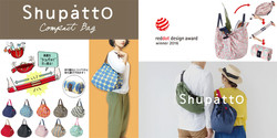 Japan Marna Shupatto Easy Handbag