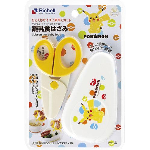 Richell Pokemon 寵物小精靈 食物剪刀 944011