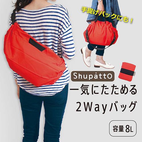 (現貨) 日本 MARNA SHUPATTO 快速收納摺疊式 2 Way Bag