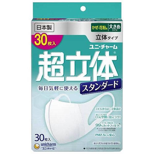 (現貨) 日本製 Unicharm 超立體口罩30個裝 (綠色-大臉尺寸)