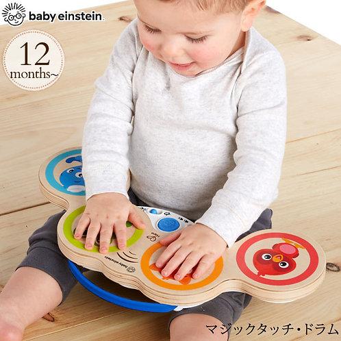 (預訂) Baby Einstein x Hape Magic Touch Drum 智能觸控木製電子鼓