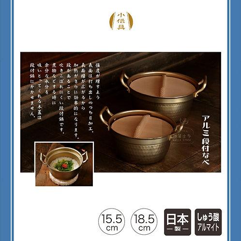 (預訂) 日本製 北陸 小伝具鋁合金雙耳鍋(連木蓋)