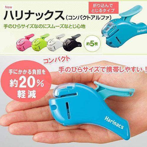 (現貨) Kokuyo Harinacs Staple-Less Stapler 免釘釘書機