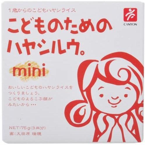(現貨) 日本製 Canyon Spice 兒童燉菜湯塊 (75g)