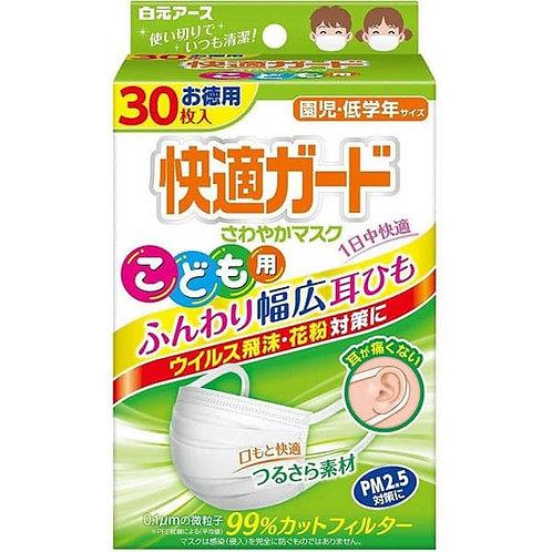 (現貨) 白元Ace快適ガード兒童口罩30個裝 (12.5cm x 80cm)
