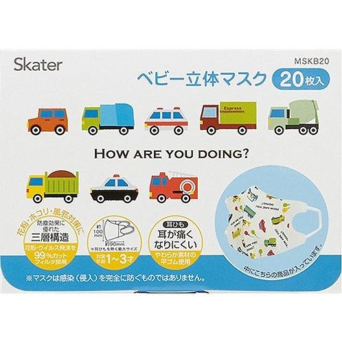 Skater Being Active 車車圖案 兒童口罩 20個裝 (1-3歲用) 436222