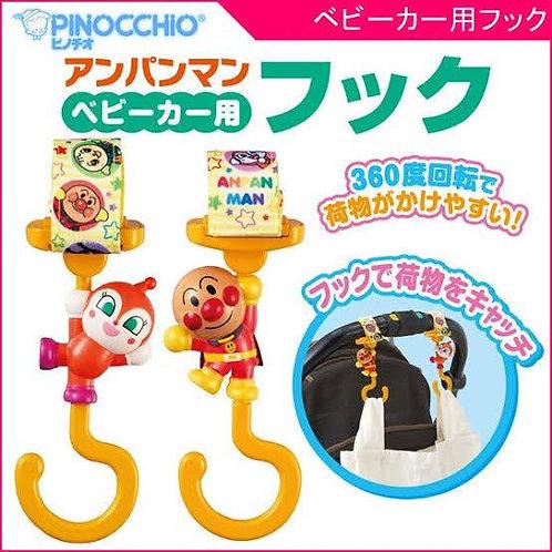 Pinocchio 麵包超人 Anpanman 嬰兒車用掛勾