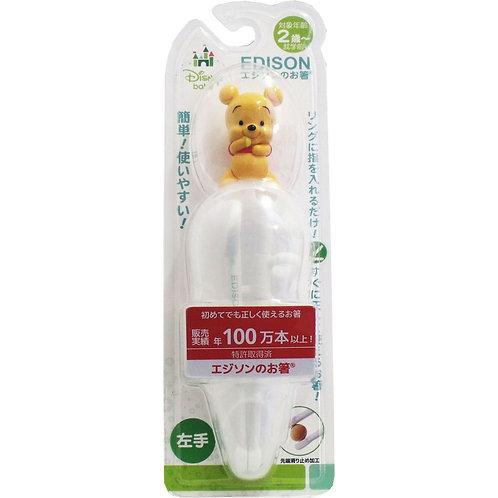 KJC Edison Winnie the Pooh 小熊維妮 3 Steps 兒童學習筷子連盒 (左手) 2歲起~ 914448