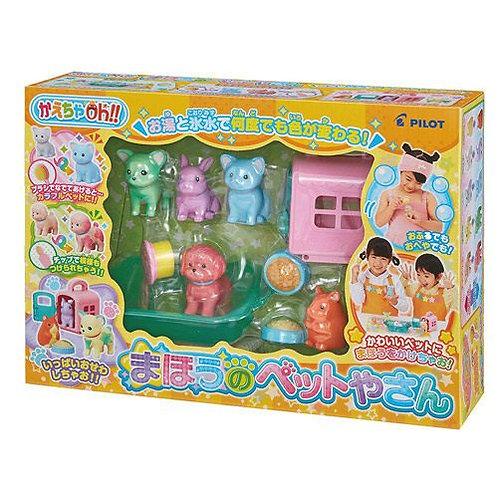 (只接受訂貨) Pilot 魔法變色寵物屋玩具套裝 (3歲以上)  616987