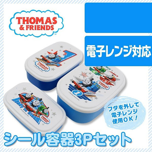 日本製 Thomas & Friends 食物保存盒/收納盒 3個裝 119279