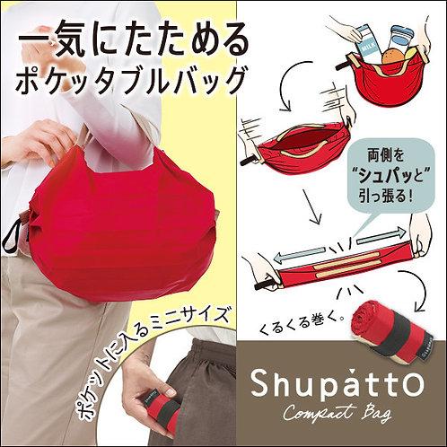 (現貨) 日本 Marna Shupatto Compact Bag 快速收納購物環保袋 Pocket Mini Size (S Size)