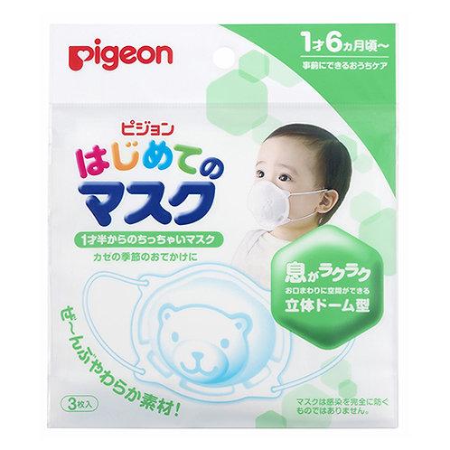 日本製 Pigeon 熊仔圖案嬰兒立體口罩 (合1歲半以上) 3個裝 150200