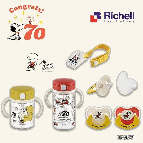 (預訂) Richell x Snoopy 70th 記念版系列兒童用品