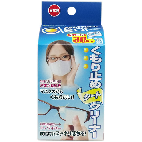 (預訂) 日本製 Taihokohzai 眼鏡清潔去污及除霧濕紙巾 30片裝