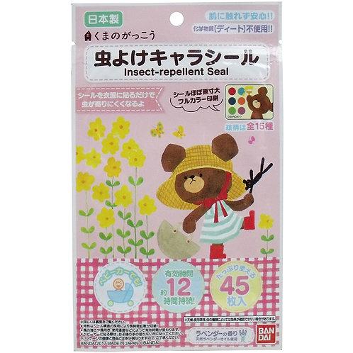 日本製 Bandai The Bear's School 純天然成分驅蚊貼防蚊貼 45片裝 152149