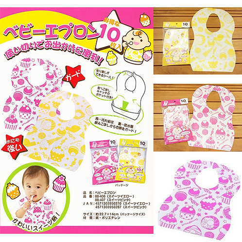 Shinse 嬰幼兒用即用即棄式餐圍兜 (飯衣) 10枚入