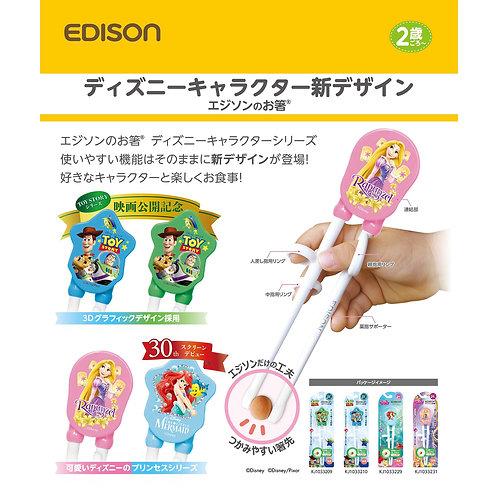 (預訂) KJC EDISON Disney 3 Steps 兒童學習筷子連盒(右手) 2歲起