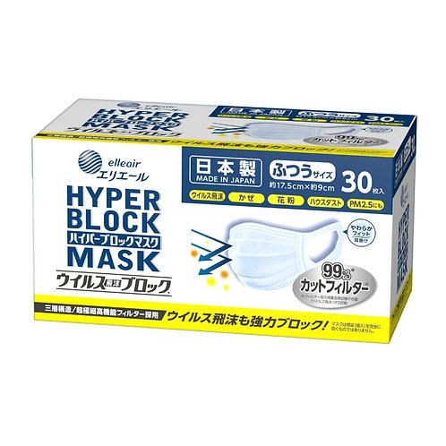 (現貨) 日本製 elleair 大王製紙 Hyper Block 3層強效過濾口罩30個裝