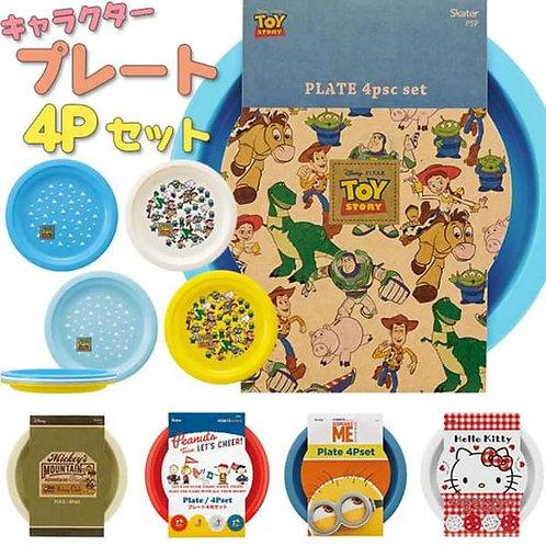 (預訂) 日本製 Skater 卡通人物兒童餐碟4件套裝 21cm