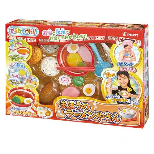 (只接受訂貨) Pilot 魔法拉麵屋變色玩具套裝 (3歲以上) 616710