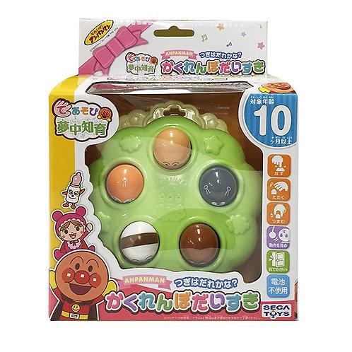 (預訂) Sega Toys 麵包超人 Anpanman 打地鼠遊戲玩具