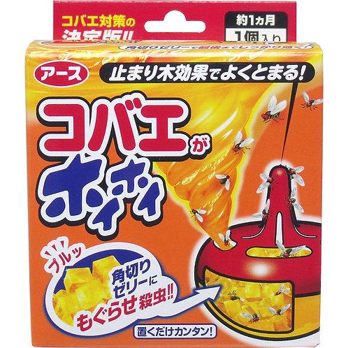 日本製 Earth Chemical 蚊滋及蒼蠅捕捉器 180315