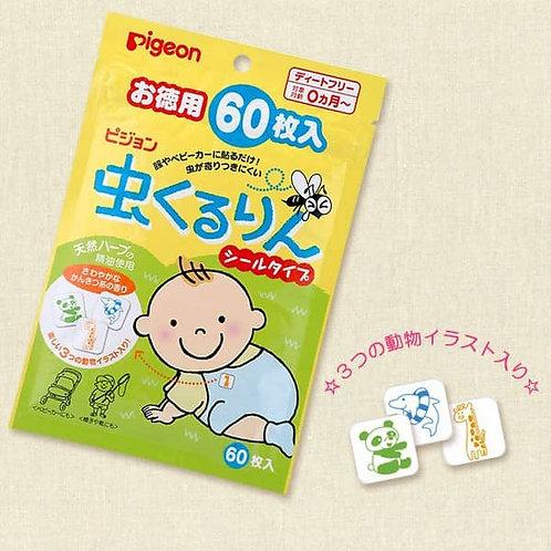 (現貨) 日本製 PIGEON 嬰兒防蚊虫貼 60片裝 (0個月起~)