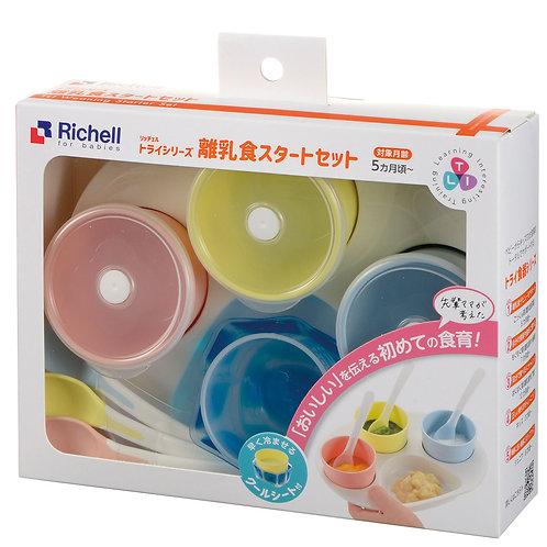 (預訂) Richell Try Series ND 離乳食初期餐具套裝 (5個月起~)
