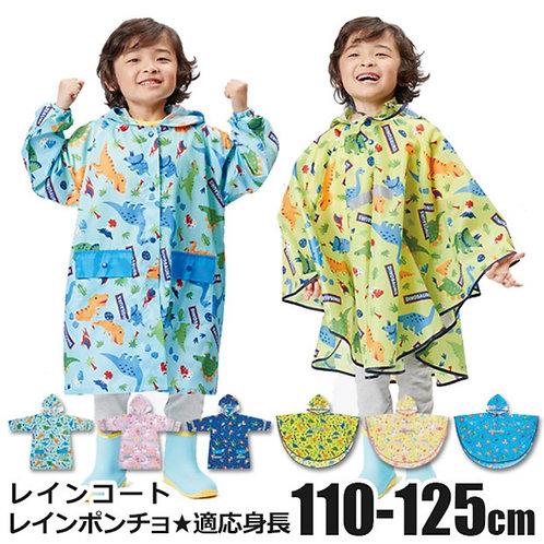 (訂購貨品) Skater 高撥水性兒童雨衣 (Coat款/ 斗篷款) (110〜125cm)