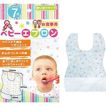 (預訂) 日本製 S-Pack Bihou 美保即用即棄式 餐圍兜 (飯衣) 7枚入 776681