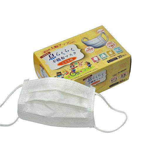 (供應商斷貨,暫不接受預訂) 日本製 AZFit 三層構造兒童用不織布口罩 30個裝 772226