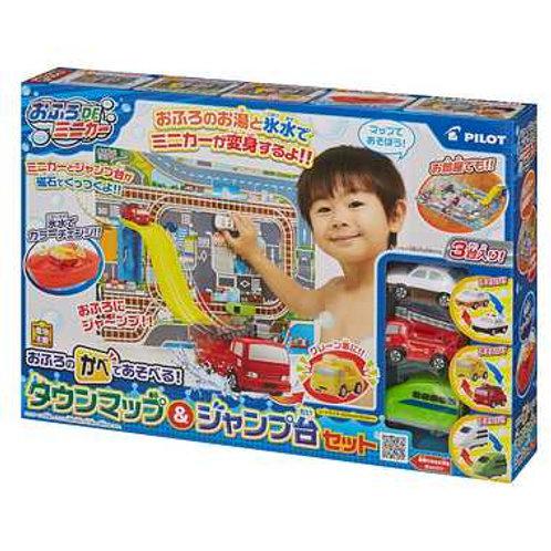(只接受訂貨) Pilot 變色車車沖涼玩具組合 617007