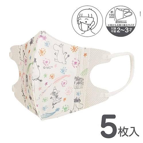 (現貨) Skater Moomin 姆明谷幼兒立體口罩5個裝 (1-3歲用)