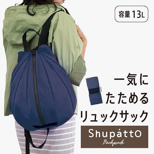 (現貨) 日本 MARNA SHUPATTO 快速收納摺疊背囊 Backpack