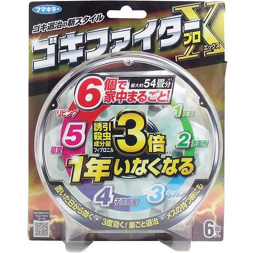 (現貨) 日本製 Fumakilla Fighter X 3倍速效全方位滅絕蟑螂曱甴屋藥餌 1年效用 (6個裝)