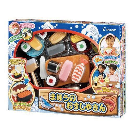 (只接受訂貨) Pilot 魔法壽司屋變色玩具套裝 (3歲以上) 616260