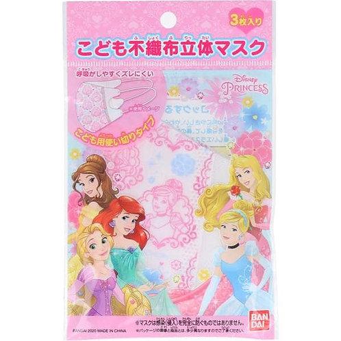 (現貨) Bandai Disney Princess  公主兒童三層立體口罩 3個裝