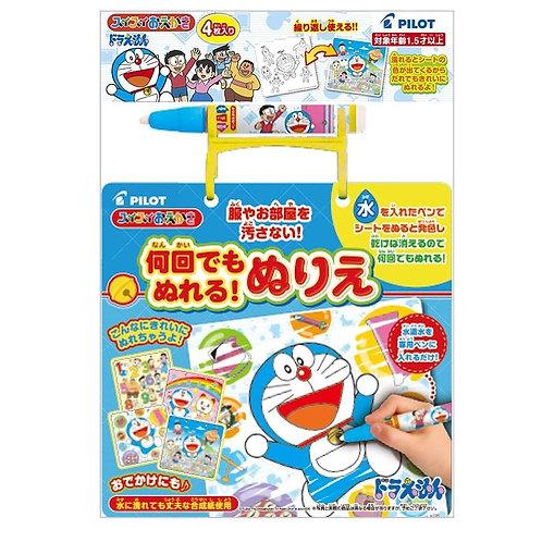 (預訂) Pilot Doraemon 多啦A夢 (叮噹) 神奇彩色水畫紙+筆 230800