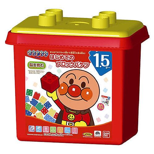 Bandai Block Lobo 麵包超人 Anpanman 積木樂趣箱 31塊裝 (1.5歲以上)