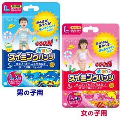 Goo.n 大王 游泳專用紙尿褲 (男/女) (M/L/XL) 3片裝