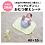 Thumbnail: (現貨) Undoudou 100%純棉防水換片墊 2枚組 1596