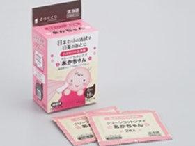 日本製 Osaki Dacco 嬰兒眼部清潔棉 16包 X 2片 727035