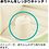 Thumbnail: (預訂) Richell 嬰兒充氣浴盆 PLUS+