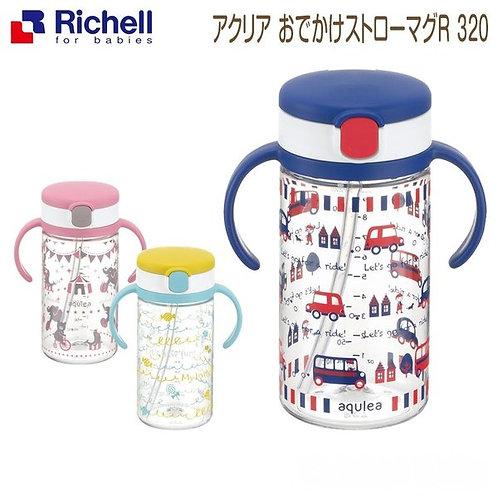 (預訂) Richell 吸管式學習飲水杯  (2019年款) 320ml