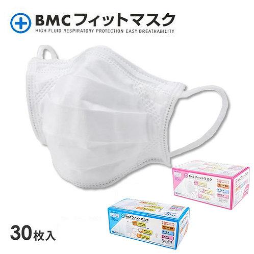 (現貨) BMC Fit Mask 成人不織布口罩 (30個裝) (普通尺寸/小臉)