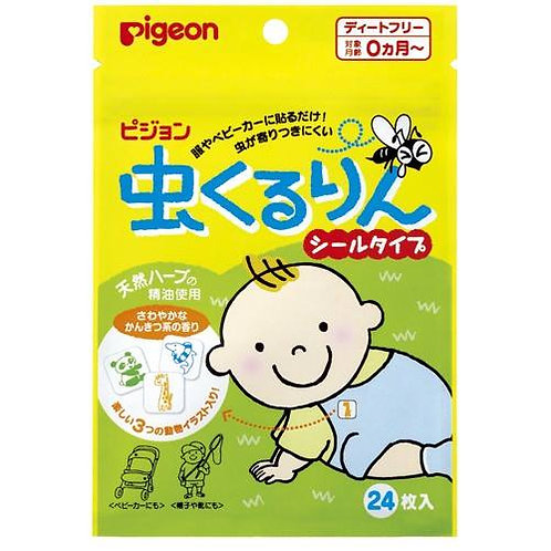 日本製 Pigeon 0個月起嬰兒 防蚊虫貼 24片裝 210065